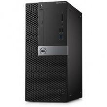 Dell Optiplex 7050MT, i7-7700,4gb Ram ,1TB Hard drive